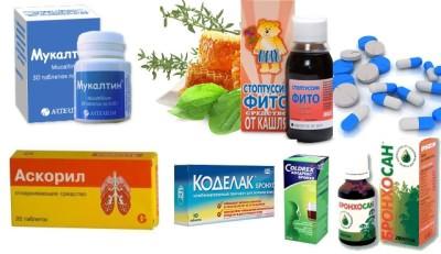 отхаркивающие средства при мокром кашле