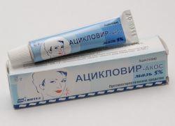 простуда в носу лечение