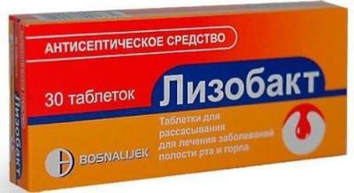 что пить беременной при простуде