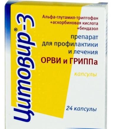 препараты профилактика гриппа