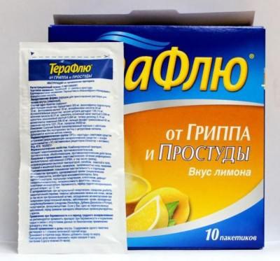 противовирусные таблетки от простуды