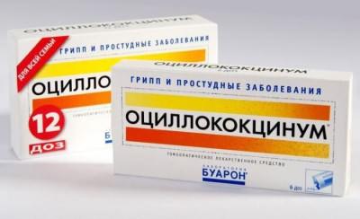 противовирусные препараты при простуде детям