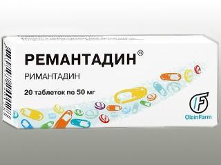 Лекарство Ремантадин в форме таблеток 20 штук по 50мг