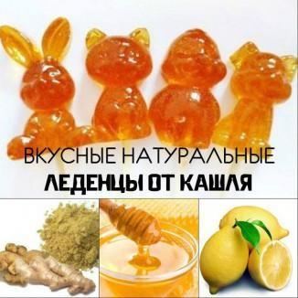 Медово-лимонные леденцы