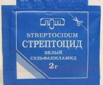 порошок стрептоцид