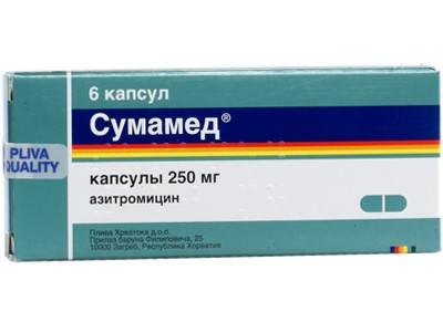 Лекарство Сумамед в дозировке 250 мг