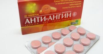 анти ангин таблетки для рассасывания