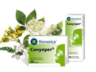 Лекарство Синупрет выпускается в форме таблеток и капель