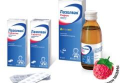 Лазолван для лечения трахеобронхита