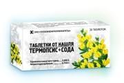 tabletki-ot-kashlya s termopsisom