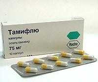 Перпарат тамифлю