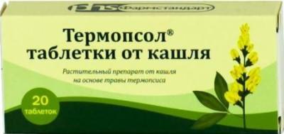 термопсиса с содой 7