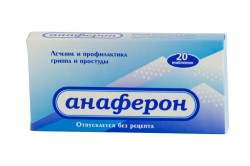 Анаферон для лечения трахеобронхита