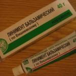 Мазь Вишневского от кашля