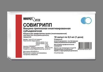 совигрипп вакцина отзывы