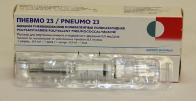 вакцина пневмо 23 инструкция