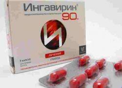 первичная вирусная пневмония лечение