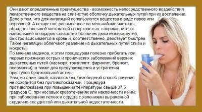 Лечение затяжного кашля у взрослого