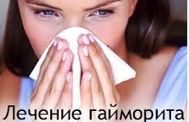 детский антибиотик при кашле и насморке