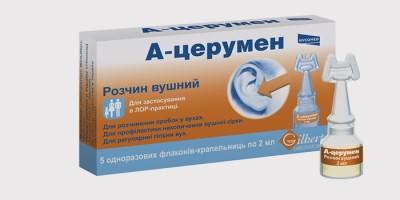 Капли «А-Церумен» для лечения заложенности уха