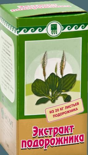 экстракт листьев подорожника от кашля