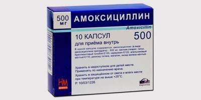Амоксициллин при простуде и гриппе