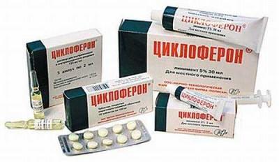 Лучшее противовирусное средство при простуде отзывы