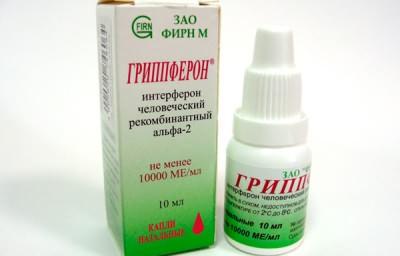 Лучшее средство от гриппа и простуды противовирусное