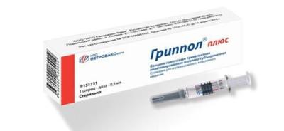 Прививка от гриппа 2016 гриппол